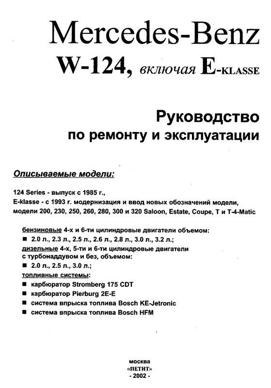 Год выпуска: 2002